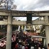 復活し始め #初詣 #osaka  #kyoto