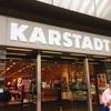 【Verkaufsoffener Sonntag inデュッセルドルフ】年に数回!日曜日でもデパートやアパレルショップなどのお店も営業している日