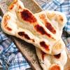 フライパン焼き☆ふんわりバターヨーグルトナン
