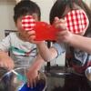 【スライムの作り方】超簡単で子供達も大満足!洗濯のり、ホウ砂、食紅を混ぜるだけ~☆