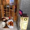 札幌市・中央区・西11丁目エリアのオシャレなおすすめカフェ「Cafe げんとう」に行ってみた!!~日替わりランチがマジで最高!!カフェなのに、上品で病みつきになる美味しさ!!~