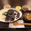 宮城県古川市で夕食【2021年10月13日】