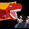 「ポケモン映画幻の第3作」VS『のび太の恐竜』~恐竜の化石が世界にもたらすもの~