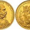 オーストリア1888年ウイーン美術展メダル