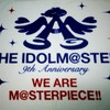 THE IDOLM@STER 9th ANNIVERSARY WE ARE M@STERPIECE!! 東京公演 ライブビューイング行ってきた