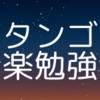 10/18音楽勉強会「楽団の系譜― スター養成校だったミゲル・カロ楽団」