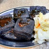 【台湾】HAPPY!!清安豆腐街で黒皮臭豆腐