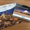 ANAホールディングスから2018年の卓上カレンダーと中間報告書が届きました!
