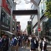東京旅行 2日目 18