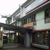 鉛温泉『藤三旅館』