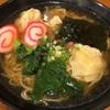 ハワイ・寒い日に食べたいローカルフード『サイミン』