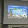 2020(令和2)年 石崎秀隆先生 @長崎大学歯周歯内治療学分野 特別講演