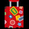 スーツケースの選び方 迷ったときに抑えたい4つのポイント
