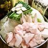 【オススメ5店】明石(兵庫)にあるもつ鍋が人気のお店