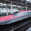 【異世界まとめ】新幹線に乗っていたら文字も言語も違う謎の世界へ迷い込んだ話