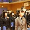 卒業式⑫ 校歌斉唱