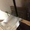 今週のお題「暑すぎる」。私達より先に冷蔵庫がいかれてしまいました。やれやれです。