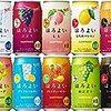 【アンケート】Taiyaki a.k.a ヒロキ主催「オンライン映画語り飲み会」に興味ある方いますか?
