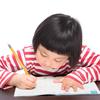 独学でFP3級に合格した私が教える【資格試験を勉強する一番の方法】