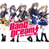 BanG Dream! 2nd Season 視聴