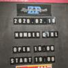 2020.02.10 NUMBER GIRL TOUR 2019-2020 『逆噴射バンド』, Zepp Osaka Bayside(大阪)