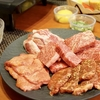 日本の焼肉が食べられる「Wagyu Yakiniku KANATA」でデリバリーを頼んでみた
