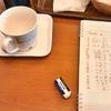 今日の1枚 ~カフェで勉強~