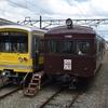 伊豆箱根鉄道「YST&コデ165撮影会」に行ってきた。
