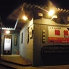 【オススメ5店】都城市(宮崎)にあるピザが人気のお店