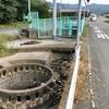 神代社家の円筒分水(兵庫県南あわじ)