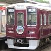 阪急神戸線100周年おめでとう