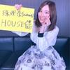 松井珠理奈 公式YouTubeチャンネル「珠理奈HOUSE」開設