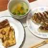 パン耳フレンチトーストと餃子と人参スープ