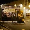 地蔵通り ラーメン がらく 広島ラーメン 安定した味で美味しい