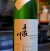 手取川 Yasu Special Edition 2015 純米大吟醸 無濾過原酒