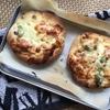 【子供と作る!】今が旬の竹の子と塩麹を使って作る手作りピザ
