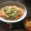 《節約ごはんレシピ》冷蔵庫の余り野菜と鶏そぼろのあんかけ丼《ストウブ・ブレイザー》