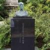 『乃木神社』