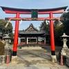 """ウォーキングと""""三宮神社"""""""