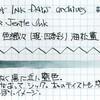 #088 SAILOR  四季織  十六夜の夢  海松藍(みるあい)