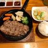 🚩外食日記(803)    宮崎ランチ   「けんちゃんステーキ」⑦より、【生手ごねハンバーグ300g】‼️