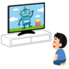 幼児のTV視聴は、親が賢く管理  ~ 録画と字幕をフル活用しよう!