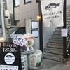 【金沢旅行】居酒屋GYO-KAIJIN~魚界人~にて金沢名物を食べまくる!!!