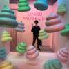 横浜うんこミュージアムの旅