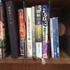 JR筑前垣生駅に本を持っていきました