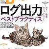日本のPHPコミュニティのあゆみ