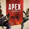 【PS4 ApexLegends】アップデートver1.11まとめ!