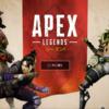 【PS4 ApexLegends】6月11日ちょっとしたアップデート