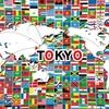 【ボランティア休暇制度導入(東京都)】における助成金について!2020オリンピック・パラリンピックに向けての取り組み支援制度