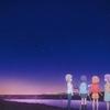 「恋する小惑星」を検証してみた 第2話
